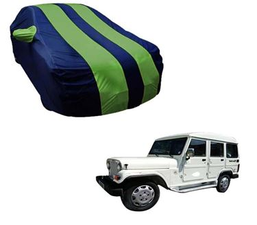 Picture of Stylish Green Stripe Car Body Cover For Mahindra Marshal - Arc Blue