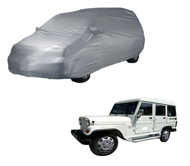 Picture of Parx Silver Car Body Cover For Mahindra Marshal