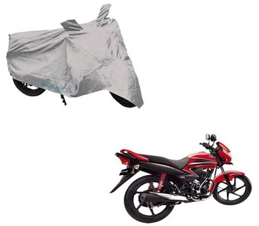 Picture of Silver Two Wheeler Cover For Honda Dream Yuga