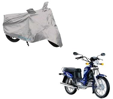 Picture of Silver Two Wheeler Cover For Kinetic Luna