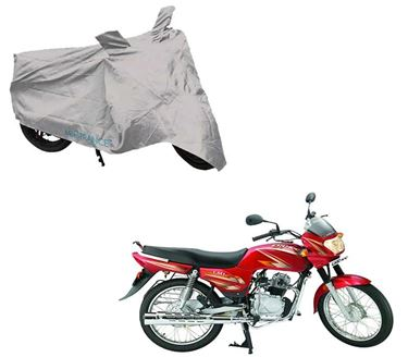 Picture of Silver Two Wheeler Cover For LML CRD