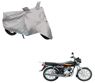 Picture of Silver Two Wheeler Cover For Yamaha Crux