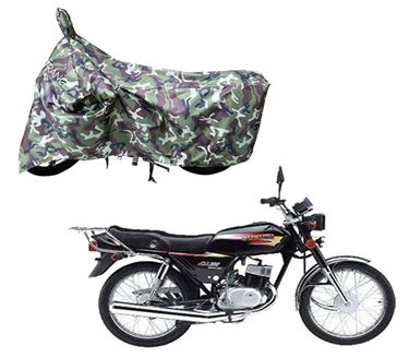 Picture of Jungle Green 100% Waterpoof Camouflage Army Military style With Mirror Pocket Two Wheeler Cover For Suzuki Samurai