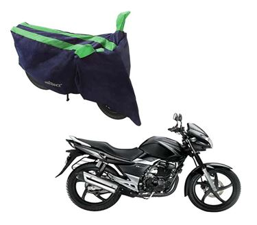 Picture of Sporty Arc Blue Green Two Wheeler Cover For Suzuki GS 150R