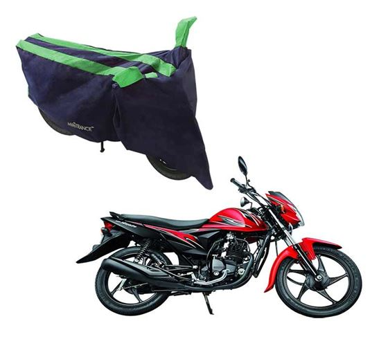 Picture of Sporty Arc Blue Green Two Wheeler Cover For Suzuki Hayate EP