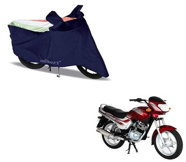 Picture of Sporty Arc Blue Freedom Tri Two Wheeler Cover For TVS Victor GLX