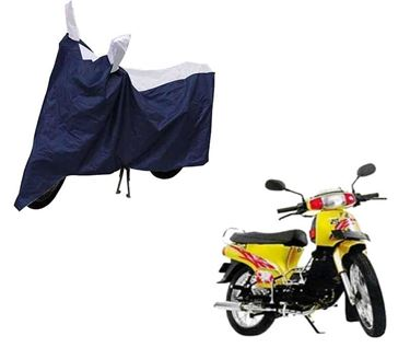 Picture of Sporty Blue Two Wheeler Cover For Kinetic K4