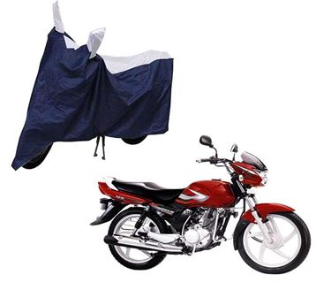 Picture of Sporty Blue Two Wheeler Cover For Suzuki Zeus