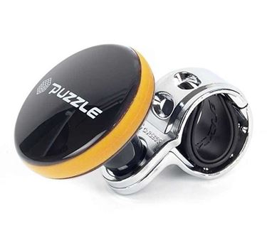 Picture of Puzzle Sporty Design Car Steering Power Handle Spinner Knob - Black and Yellow