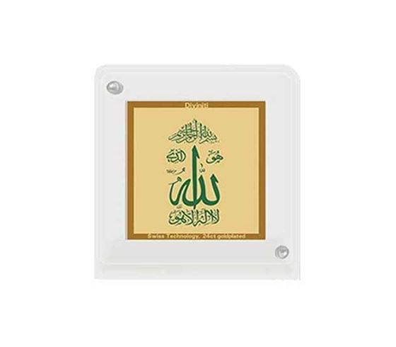 Picture of Diviniti 24k Gold Plated Car Dashboard Frame Allah (ACF 1B)