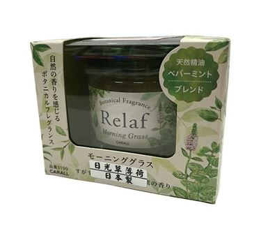 Picture of Carall Relaf Natural Oil Botanical Car Perfume 75g - Morning Grass