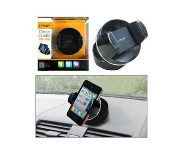 Picture of Ipop Circle Cradle Mobile Holder - Made In Korea