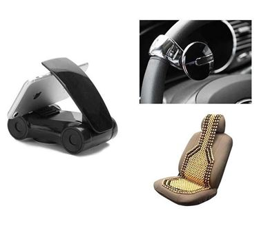 Picture of Car Wooden Bead Seat + Car Shape Mobile Holder + IPOP Car Steering Wheel Knob
