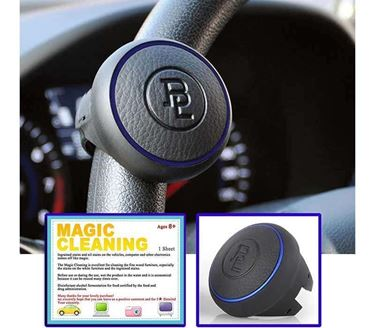 Picture of BL Edge Power Handle Steering Wheel Spinner Knob for All Car Vehicle (BLUE)