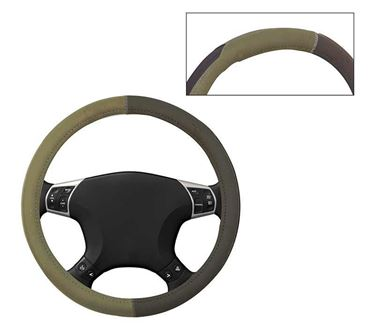 Picture of Leatherite Car Steering Cover For All Cars - Coral Beige